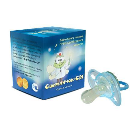 Купить Светодиодная антивирусная соска (голубая) светлячок см