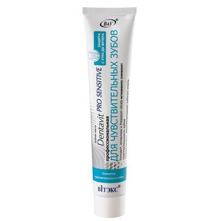 Купить Зубная паста pro sensitive профессиональная для чувствительных зубов белита - витекс