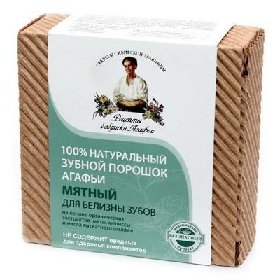 Купить Зубной порошок для белизны зубов мятный рецепты бабушки агафьи