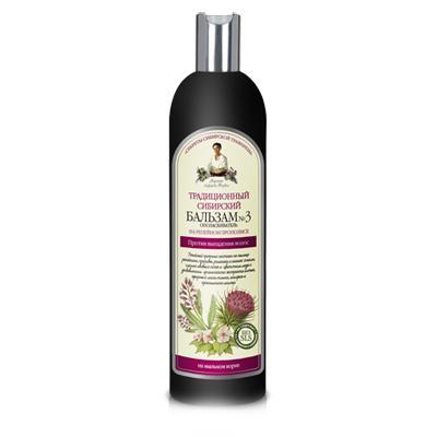 Купить Бальзам-ополаскиватель против потере волос на репейном прополисе №3 рецепты бабушки агафьи