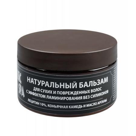 Купить Бальзам для сухих и поврежденых волос jurassic spa