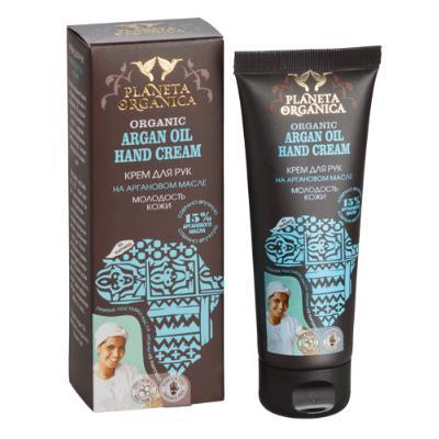 Купить Крем для рук на аргановом масле planeta organica africa
