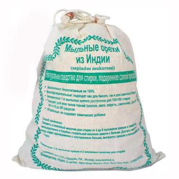 Купить Мыльные орехи s.s. herbals 1 кг