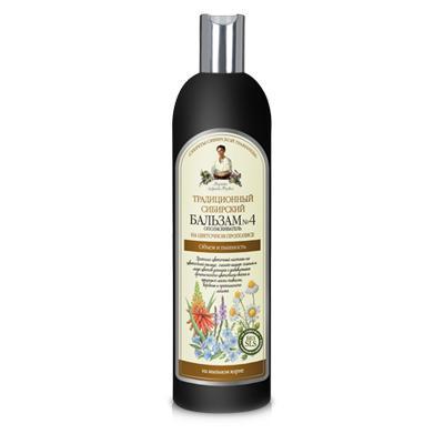 Купить Бальзам-ополаскиватель объем и пышность на цветочном прополисе №4 рецепты бабушки агафьи