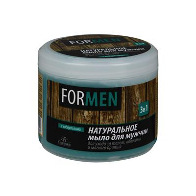 Купить Натуральное мыло для мужчин 3в1 floresan