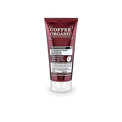 Купить Кофейная био-маска для волос