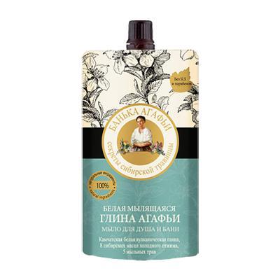 Купить Белая мылящаяся глина агафьи рецепты бабушки агафьи