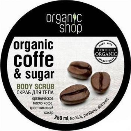 Купить Скраб для тела «бразильский кофе» organic shop