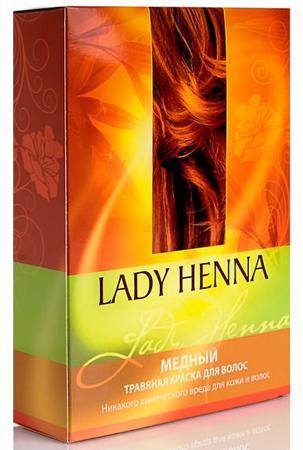 Купить Травяная краска для волос, цвет медный lady henna aasha