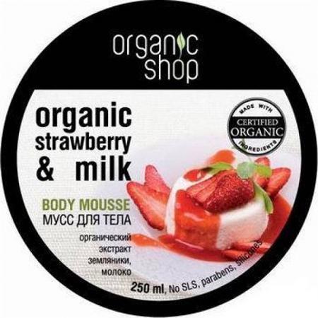 Купить Мусс для тела «земляничный йогурт» organic shop