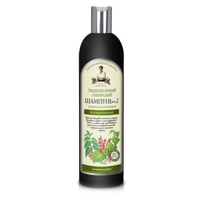 Купить Восстанавливающий шампунь на березовом прополисе №2 рецепты бабушки агафьи