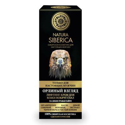 Купить Лифтинг-крем для кожи вокруг глаз для мужчин орлиный взгляд natura siberica