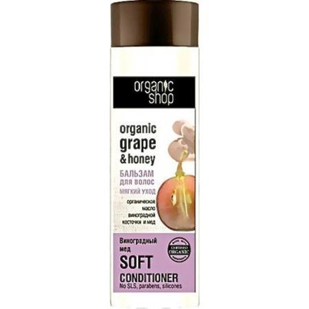 Купить Бальзам для волос «виноградный мед» organic shop
