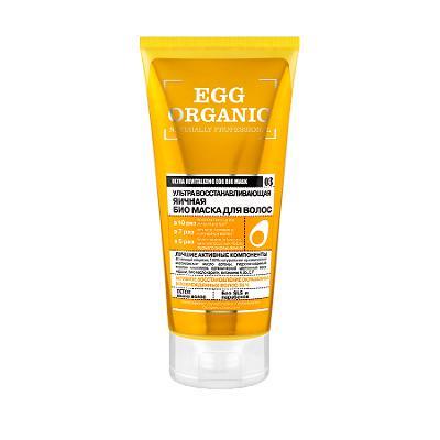 Купить Яичная био-маска для волос