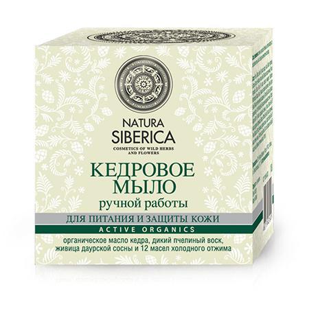 Купить Натуральное кедровое мыло ручной работы «питание и защита» natura siberica