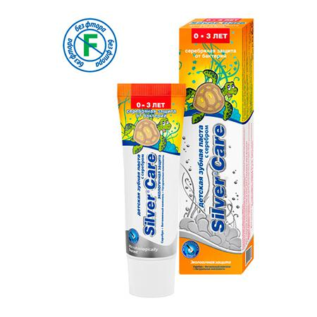 Купить Зубная паста с серебром для детей от 0 до 3 лет silver care