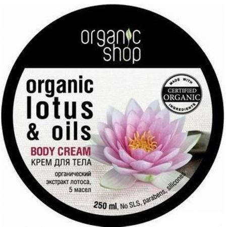 Купить Крем для тела «индийский лотос» organic shop
