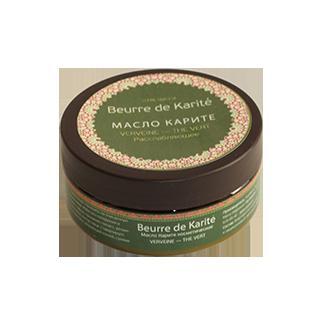Купить Масло карите аромабальзам зеленый чай - вербена argana