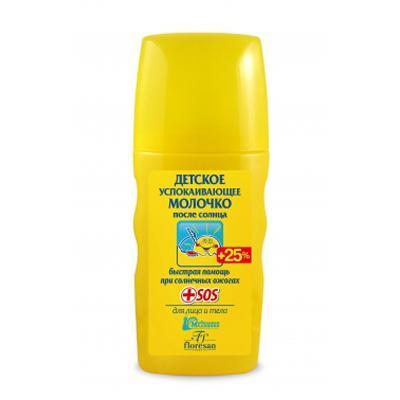 Купить Молочко детское успокаивающее после солнца floresan