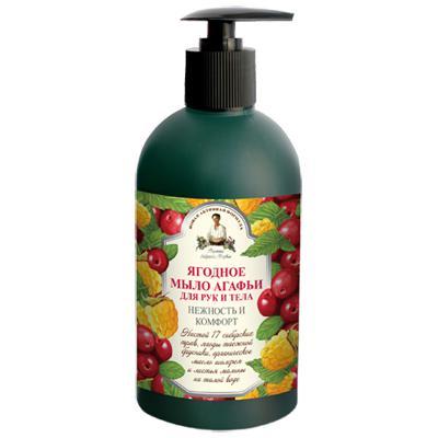 Купить Жидкое мыло для рук и тела ягодное рецепты бабушки агафьи