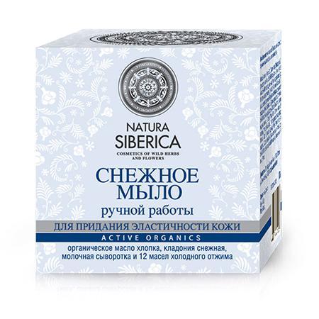 Купить Натуральное мыло ручной работы «снежное» для повышения эластичности кожи natura siberica