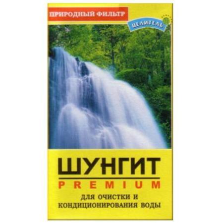 Купить Активатор воды шунгит «природный целитель» авита (150 гр)