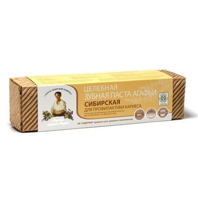 Купить Целебная зубная паста для профилактики кариеса сибирская рецепты бабушки агафьи