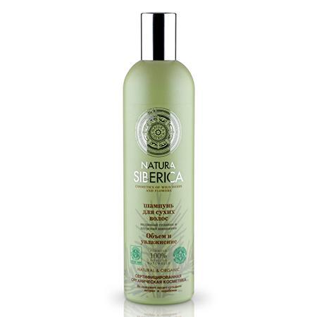 Купить Шампунь для сухих волос «объем и увлажнение» natura siberica