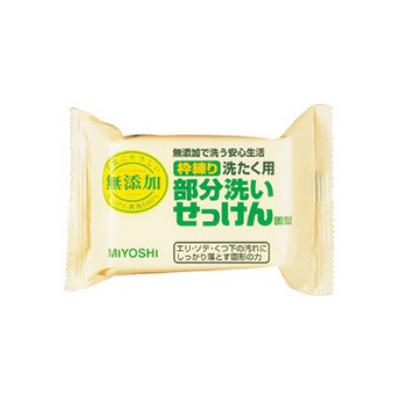 Купить Мыло для точечного застирывания стойких загрязнений miyoshi