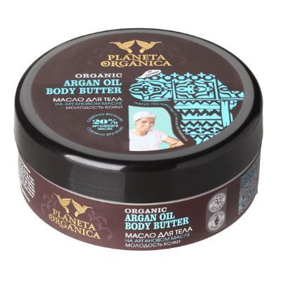 Купить Масло для тела на аргановом масле planeta organica africa