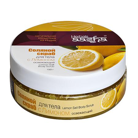Купить Соляной скраб для тела с лимоном освежающий aasha herbals