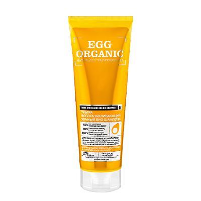 Купить Яичный био-шампунь для волос