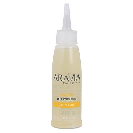 Купить Масло для кутикулы cuticle oil aravia professional