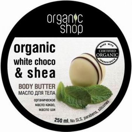 Купить Масло для тела «белый шоколад» organic shop