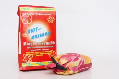 Купить Осушитель-дезодорант воздуха (для туалетной комнаты) биобьюти