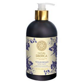 Купить Жидкое крем-мыло «увлажняющее» natura siberica