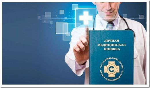 Каких врачей следует пройти в обязательном порядке?