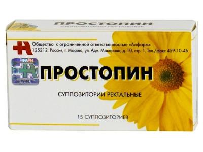 kakie-svechi-ot-prostatita-naibolee-effektivny