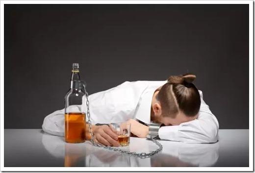 Проблемы с алкоголем